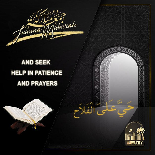 O You who believe! when the call is proclaimed for Jummah (Friday Prayer), come fast to the remembrance of Allah. #JummahMubarak #BlessedFriday <br>http://pic.twitter.com/EbSWwmoapJ