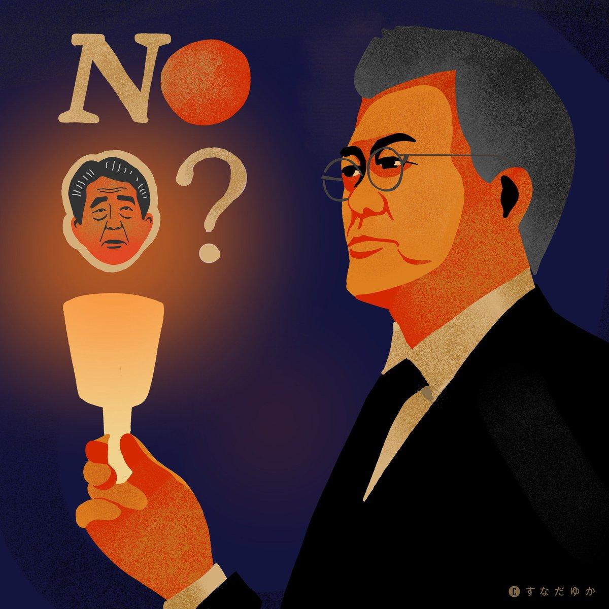 🎨世界の今をスケッチ🎨日本の植民地支配から解放された記念日にあたる8月15日、韓国の文在寅大統領は「輸出管理」を強化した日本政府を批判。一方で、対話と協力を呼びかける発言もみられました。日本と韓国の間で巻き起こっている「輸出」を巡る対立を3分でおさらい👇