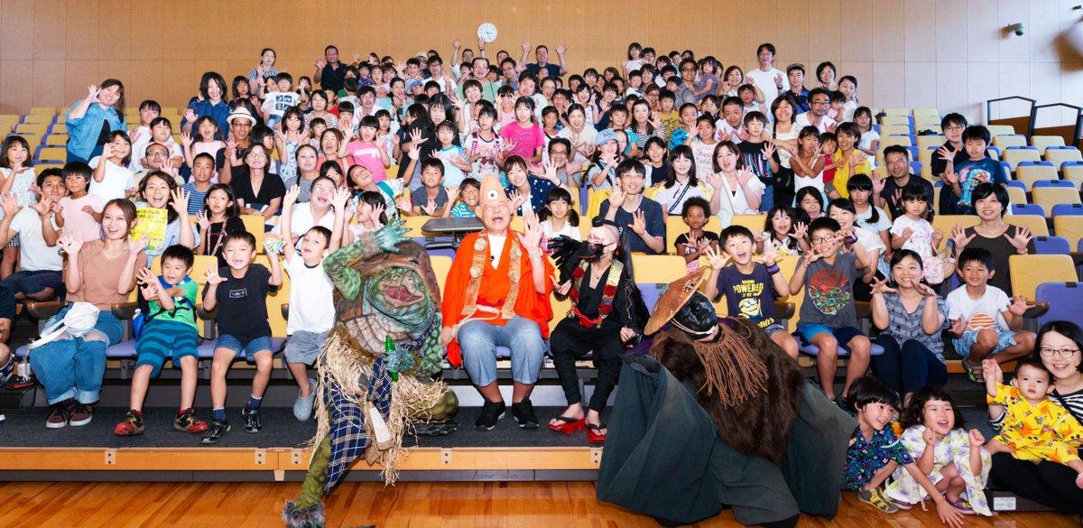 【妖怪博士・荒俣宏先生の<夏休み子ども妖怪教室>が盛況に開催!】参加親子約200名の興奮、熱狂の声、続々!!