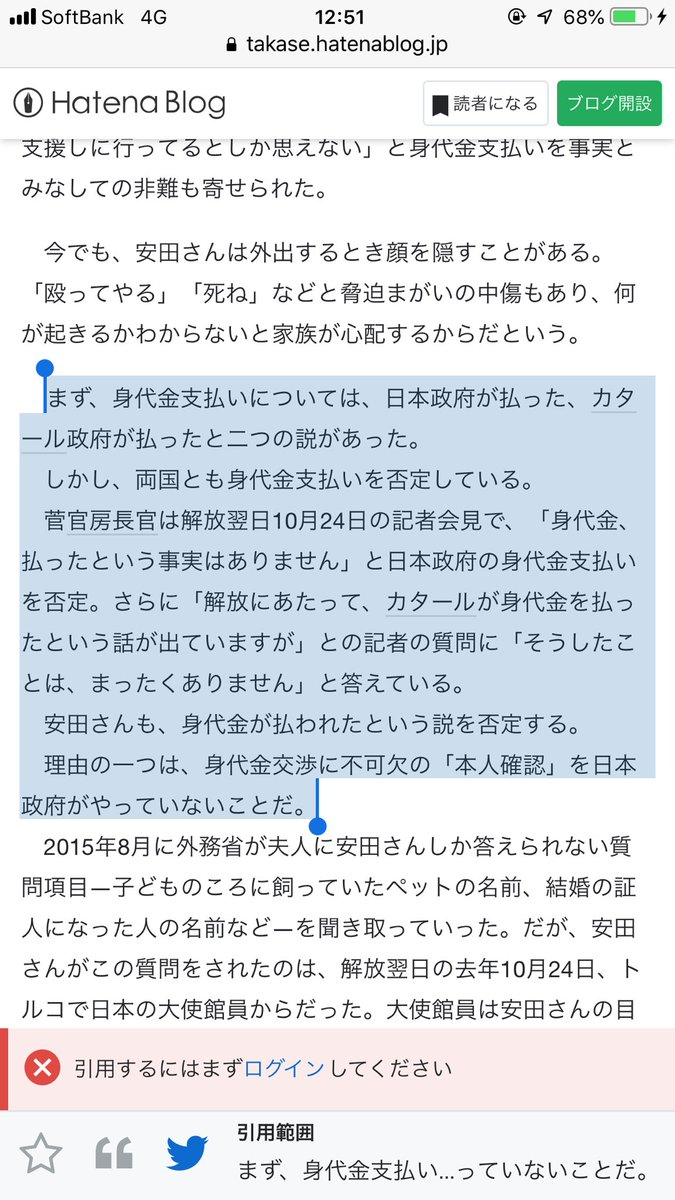 test ツイッターメディア - @Koyu0920Mama @sMOzMz9aTGijpcA 日本も、仲介のカタールも払っていない、という話。  https://t.co/tjgLHNmPN2 https://t.co/NOKqa0MABb