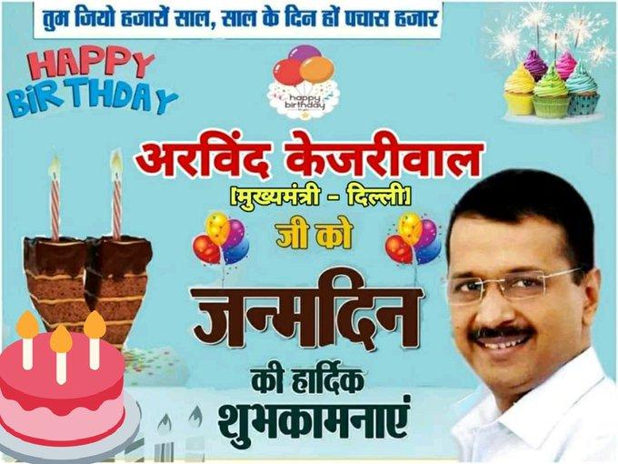 Happy Birthday Hon\ble CM Mr. Arvind Kejriwal Ji.  May uh live a long and happy life