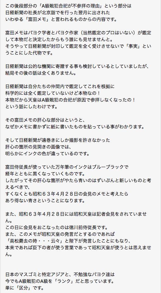 ブログ主さん、岩屋防衛相にはかなりお怒りのようで、改めて韓国の卑劣な手口ならびに日本が採るべき対処法を強く訴えています。[デマを既成事実化する記者クラブ談合体制]