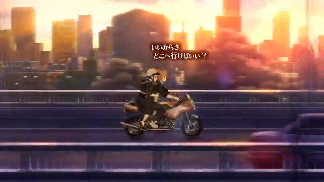 本日8月19日は #バイクの日 です! 『十三機兵防衛圏』でバイクといえば、この場面ですよね…。青春!! 13sar.jp #十三機兵防衛圏