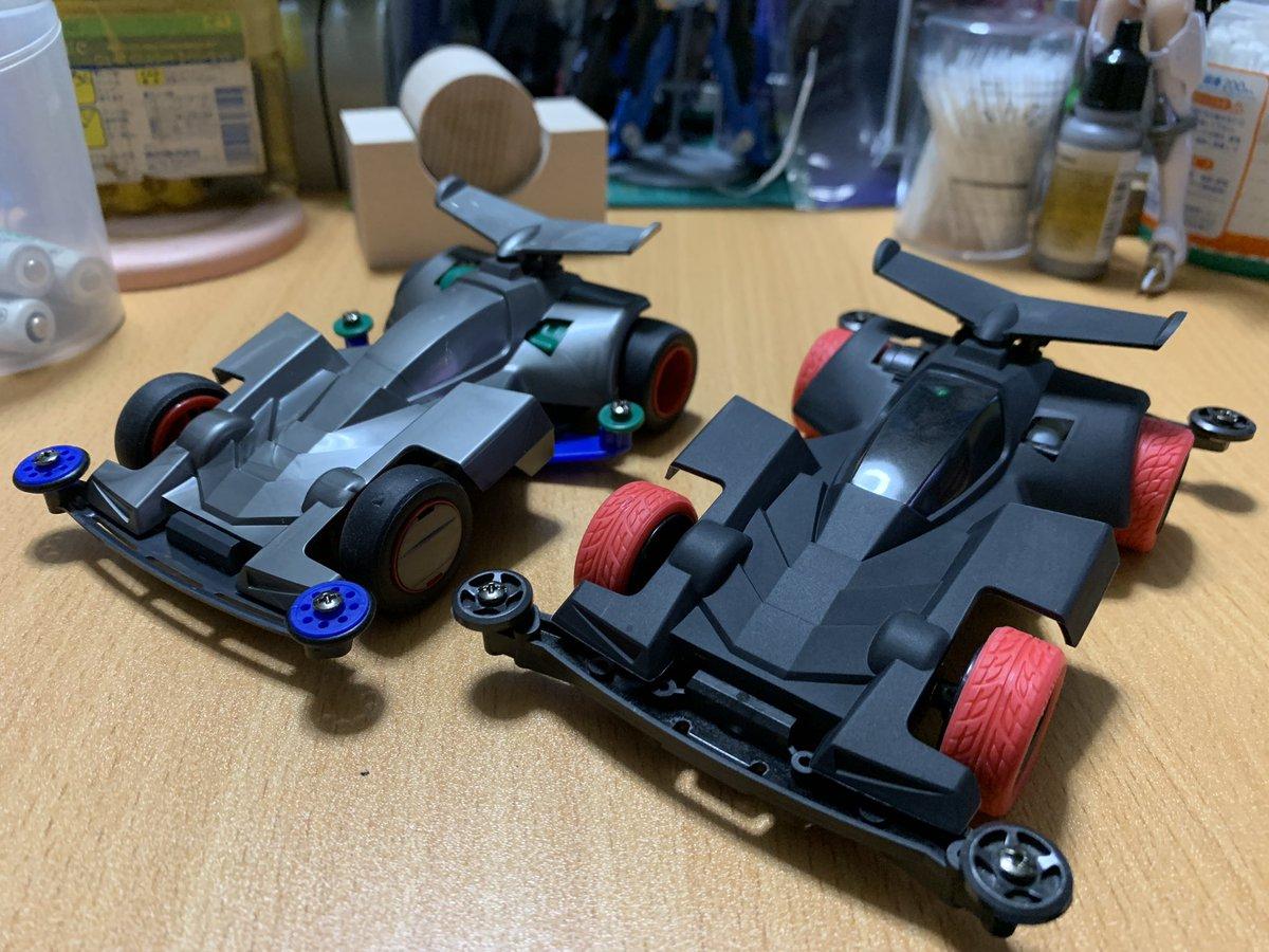 タミヤ ミニ四駆特別企画商品 ネオトライダガーZMC カーボンスペシャル スーパーIIシャーシ 95508に関する画像22