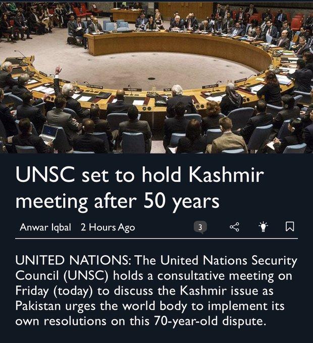 #UNSC Photo