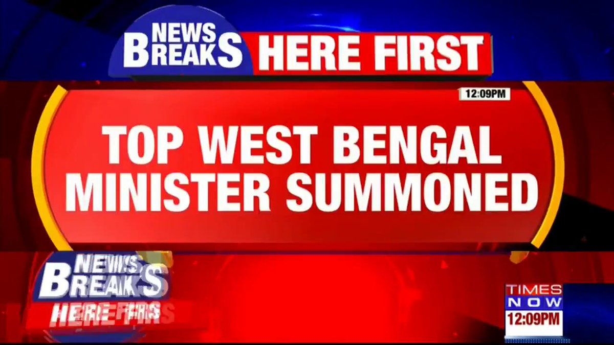#Breaking | Top West Bengal Minister Partha Chatterjee (@itspcofficial) summoned by CBI for interrogation in connection with Saradha chit fund scam. | Sreyashi Dey with details.