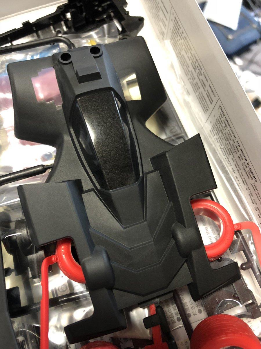 タミヤ ミニ四駆特別企画商品 ネオトライダガーZMC カーボンスペシャル スーパーIIシャーシ 95508に関する画像12