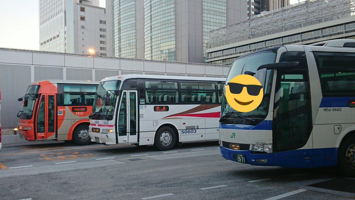 小田急箱根高速バス hashtag on ...