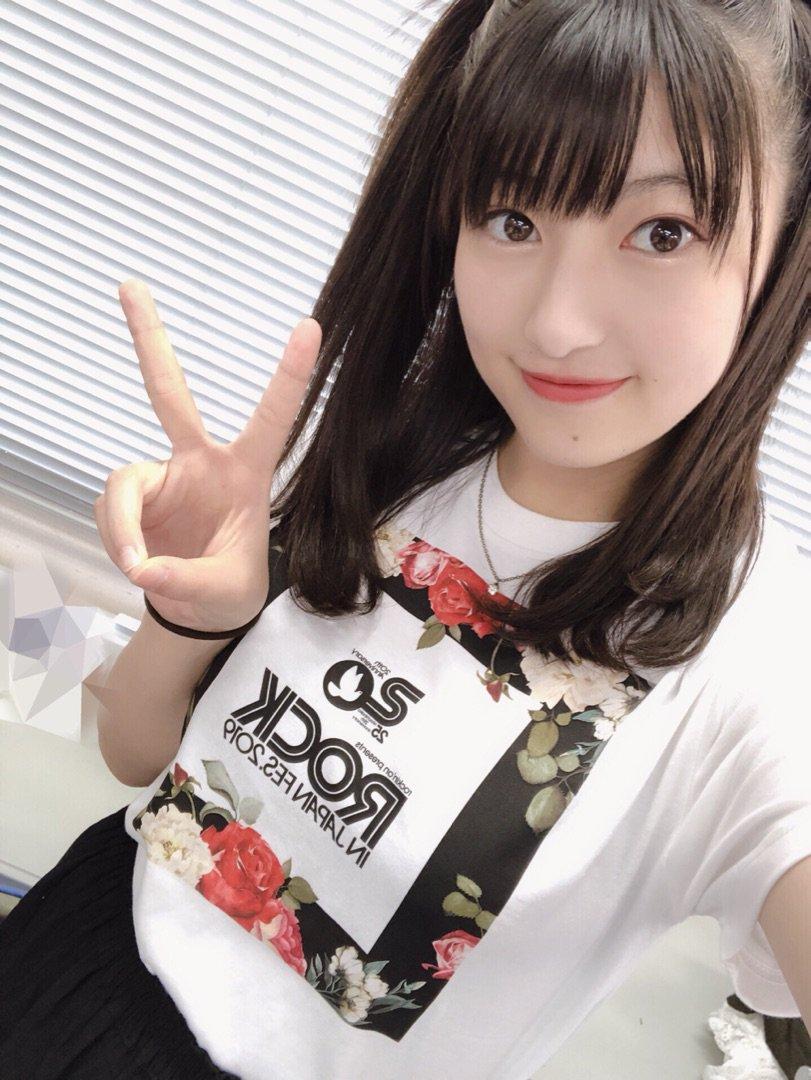 【12期 Blog】 ロッキンの日の前髪が個人的に好きだった︎☺︎羽賀朱音:…  #morningmusume19