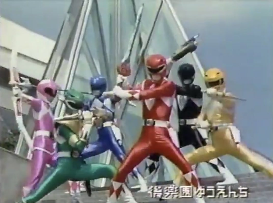 Zyuranger - Twitter Search