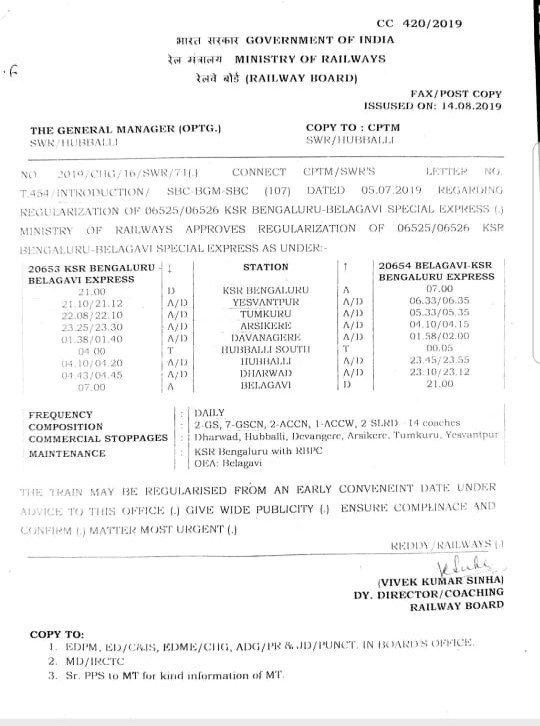 Congratulations #Belagavi   Bengaluru - Belagavi Tatkal specialTrain have been regularised <br>http://pic.twitter.com/fa5L101pT9
