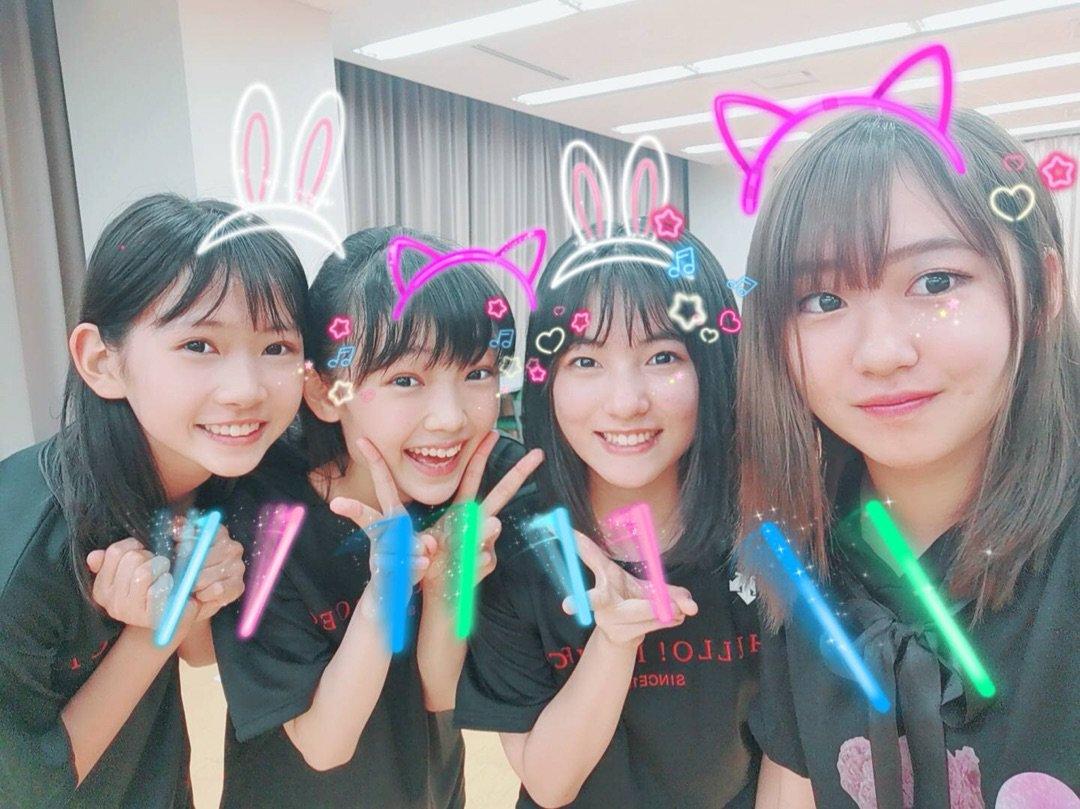 【15期 Blog】 嬉しかったこと! 岡村ほまれ: \ Hello ♡/ 岡村ほまれです🌼…  #morningmusume19