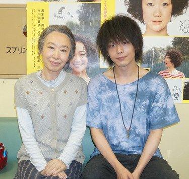 #三田佳子 さんが、📺ドラマ『#凪のお暇』で共演中の #中村倫也 さん・ #黒木華 さんとの3ショットを公開😉📸✨「今、二人は(ドラマの中で)とっても微妙な関係・・・」@senritsutareme@nagino_oitomaブログはこちら⬇️