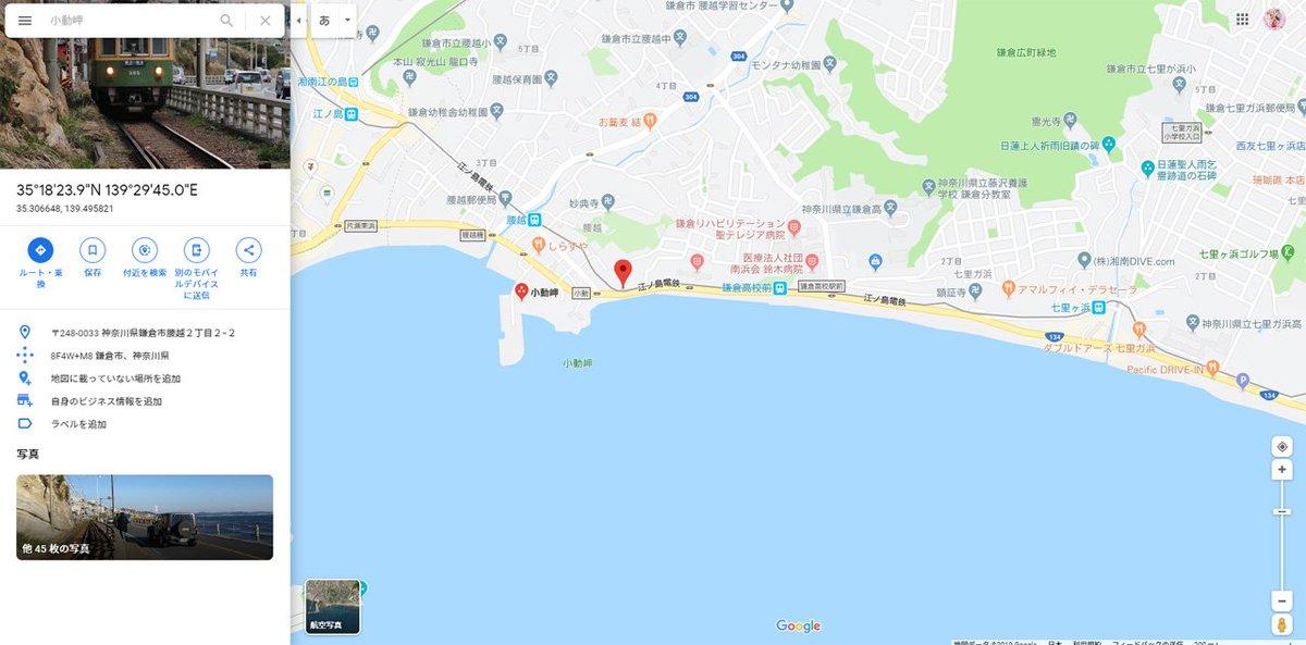 googleMap 35°18'23.9