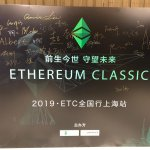 Image for the Tweet beginning: Attending the Ethereum Classic meetup