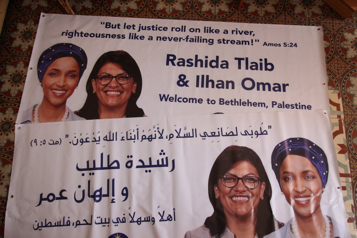 Bethlehem was looking forward to welcoming @RashidaTlaib and @IlhanMN IlhanOmar this weekend. We were disappointed to learn that their entries were refused by the powers that control our borders; an issue over which we have no sovereignty or say.