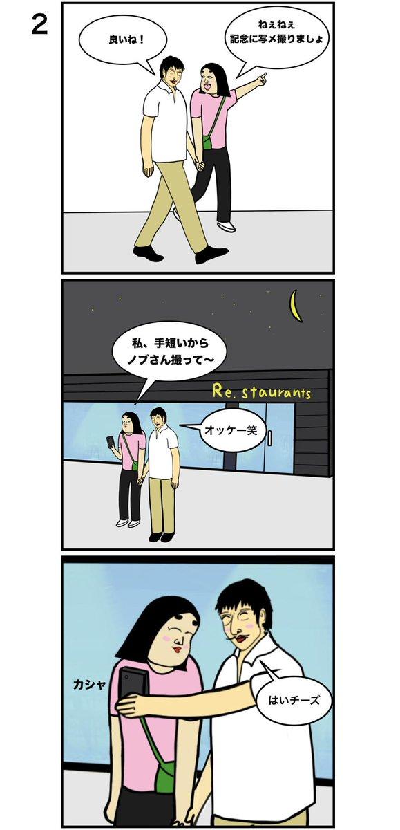 現代風源氏物語
