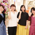 2019-8-18アタック25放送終了直後20代女子大会
