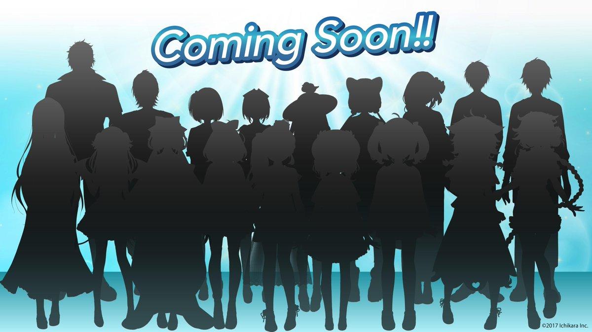 【夏衣装2019 近日公開!】アツい夏は、まだまだ続く…!夏衣装2019、乞うご期待!!