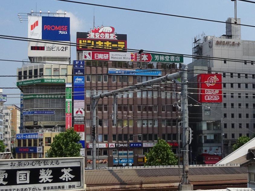 高田馬場駅前 F1ビル #昭和スポット巡り