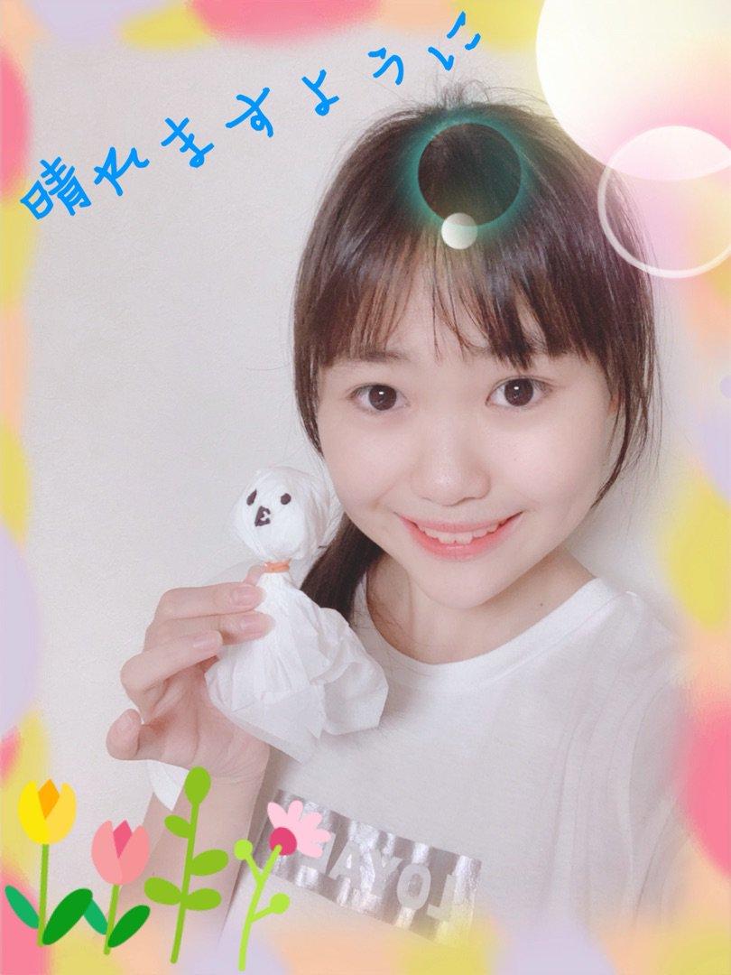 【Blog更新】 明日テンキになあれ☀️工藤由愛: おはようございます(*^^*)こんにちは( ﹡・ᴗ・ )こんばんは(๑ ᴖ ᴑ ᴖ…  #juicejuice