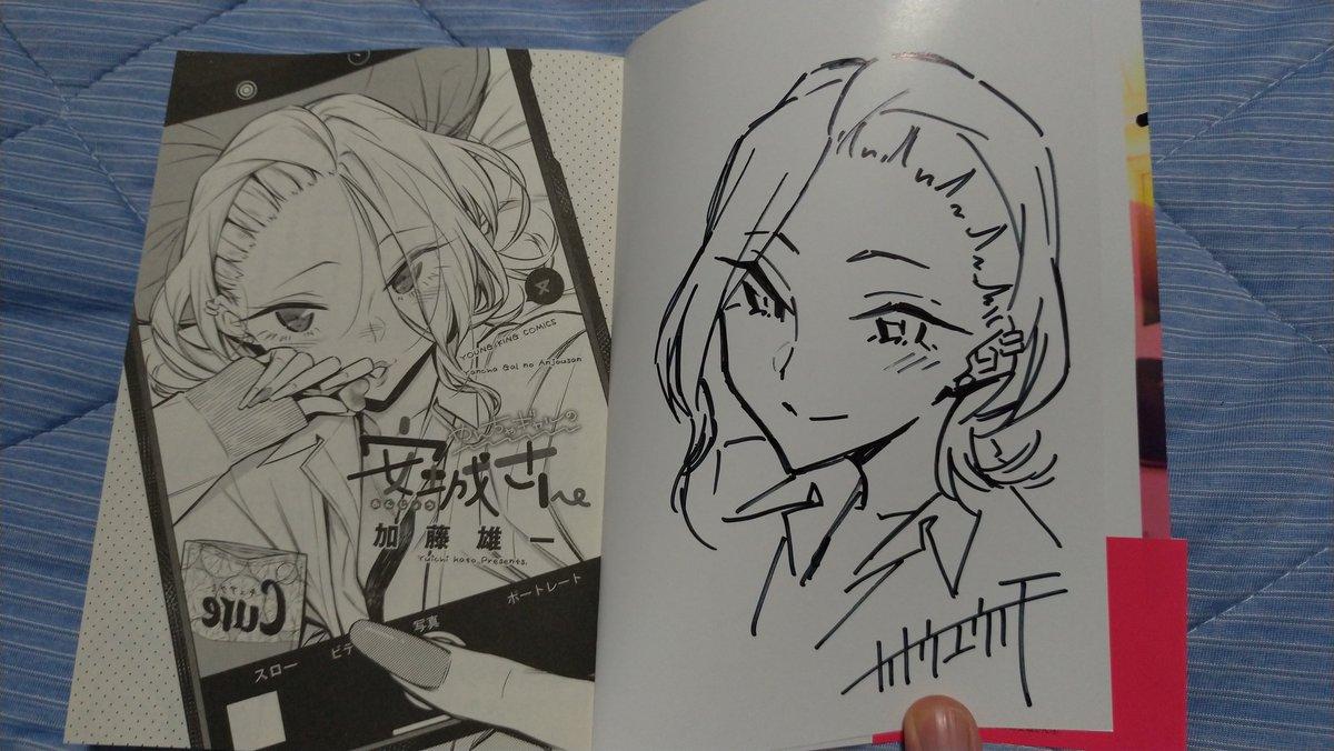 電子書籍で購入済みでしたが、TSUTAYA高蔵寺店でやんちゃギャルの安城さんのサイン本を購入!! 台風で行けなかったので、残っているか心配でしたが無事買えました!