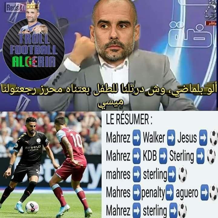 #dz7 #lesverts #teamdz #lesfennecs #algerien #algerianfood #algerianblogger #algerienne #algeriateam #algeriangirl #teamalgeria #mahrez #youcefatal #mboulhi #feghouli #tunisie #morocco #moroco #egypt #salah #cannes2019