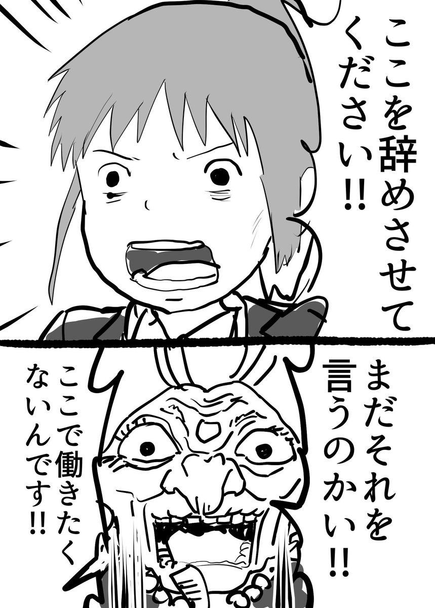 久川 はる🍗おじさんが女子●生に悪いことを教える話さんの投稿画像