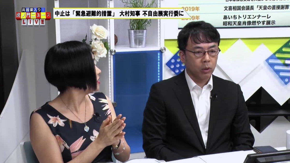 韓国人 大村知事 大村秀章知事の出身や韓国の噂って?母親や妻や息子までを調査!