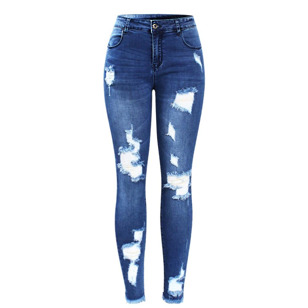 #school #instagood Elastic Ripped Jeans for Women <br>http://pic.twitter.com/y4jsqzlSzb