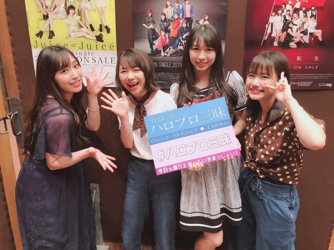 【10期11期 Blog】 #ハロプロ三昧!!石田亜佑美:…  #morningmusume19