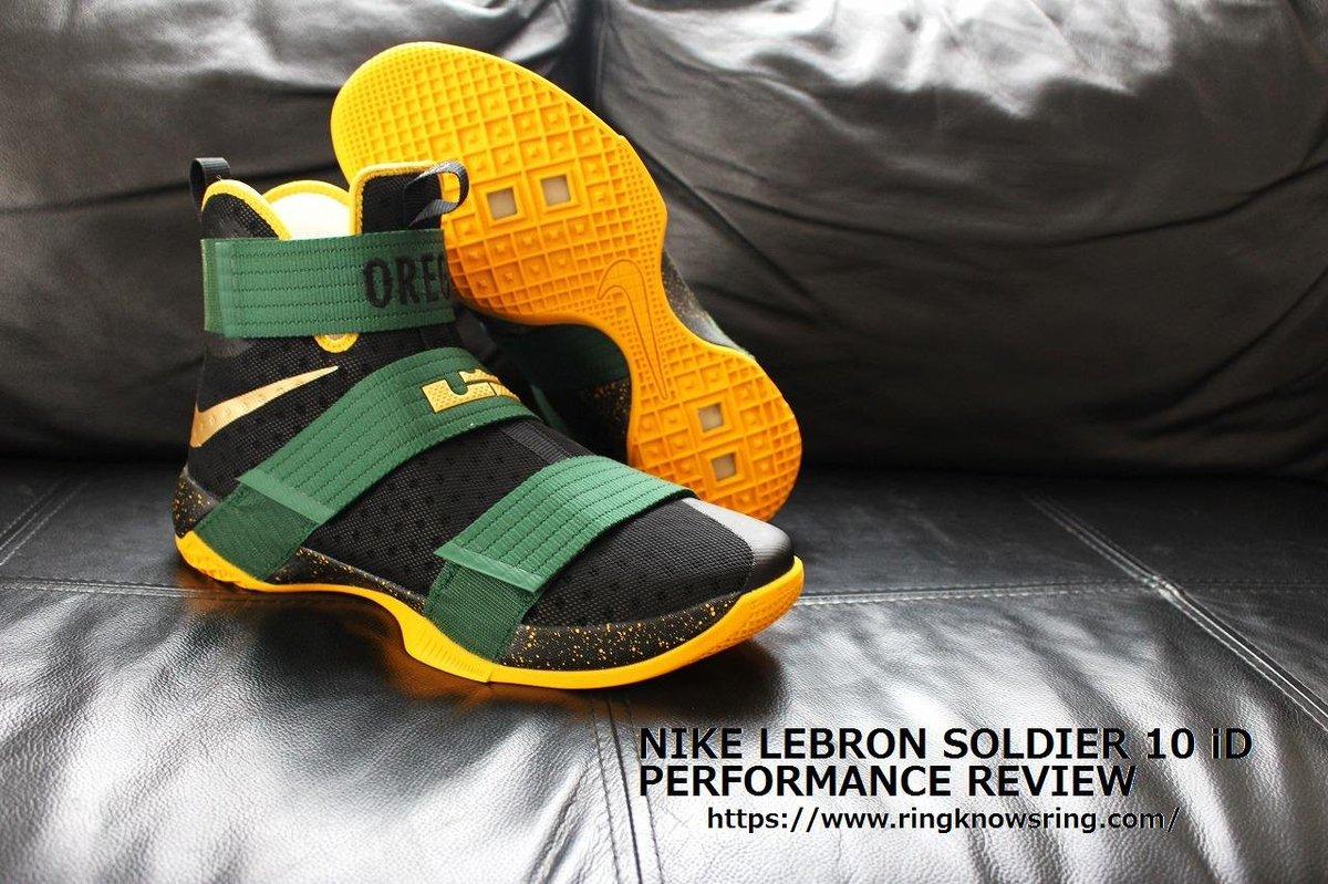 レビューアップしました!  NIKE LEBRON SOLDIER 10 iD Performance Review  https://www.ringknowsring.com/2019/08/nike-lebron-soldier-10-nikeid-review.html…  #nike #lebron #Soldier #SFG #TheDC #kingjames #NBA #NBASummerLeague #Camo #Soldier10 #NIKEiD #NikeByYou #Oregon #Ducks #oregondistrict #oregonducks #lebronsoldier #lebron17 #teamusa