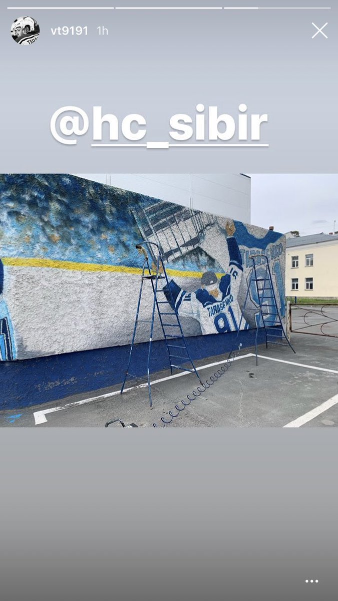 According to Tarasenko's instagram, it looks like he's getting a mural in Russia made in his honor. Still waiting on the city of St. Louis to commission one downtown.