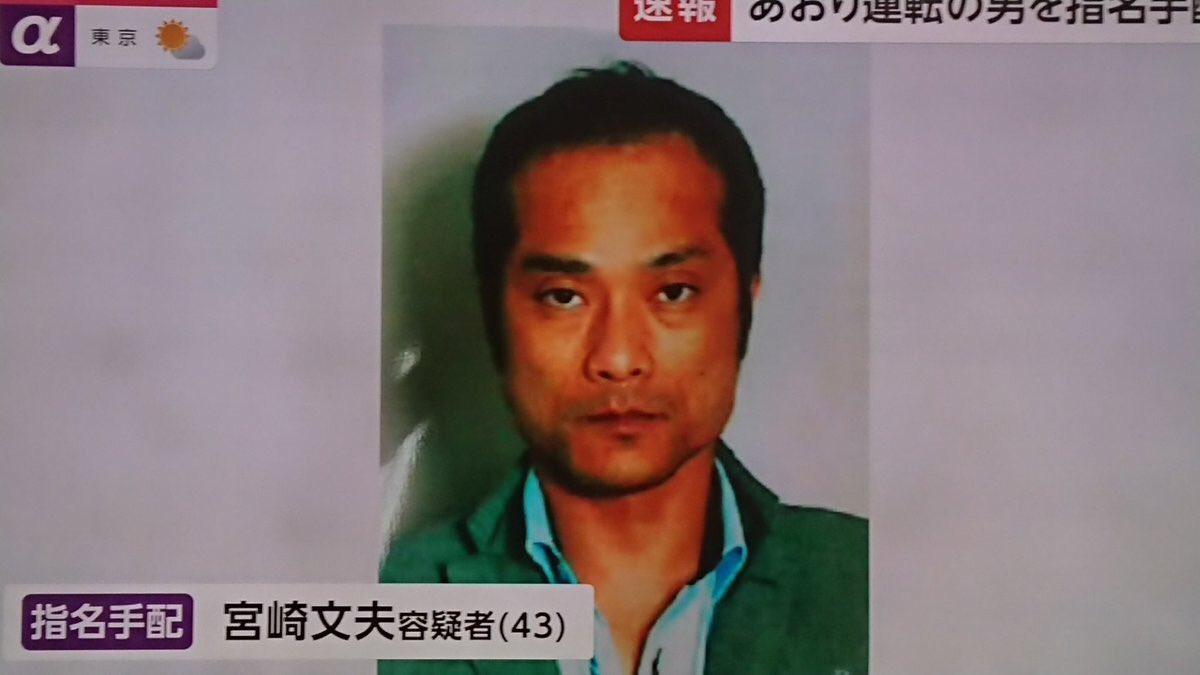 文夫 覚醒剤 宮崎