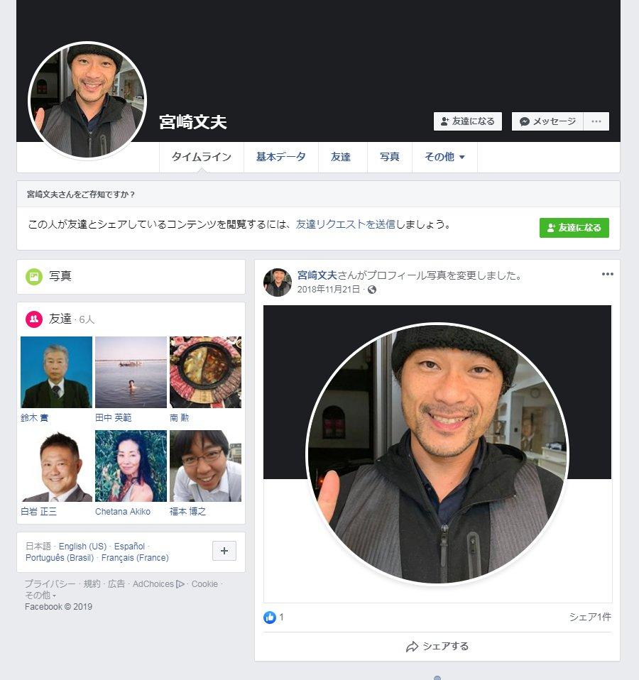 宮崎 文夫 instagram