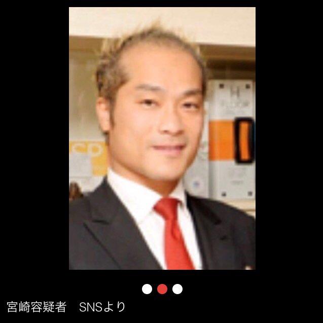 Sns 宮崎 文夫 宮崎文夫顔画像、SNSは?元阪神八木裕との関係は?同伴女の罪や再免許は? |
