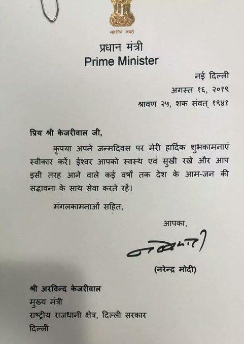 Happy Birthday sir Arvind Kejriwal