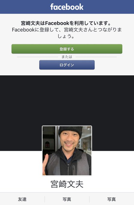 文夫 キーエンス 宮崎