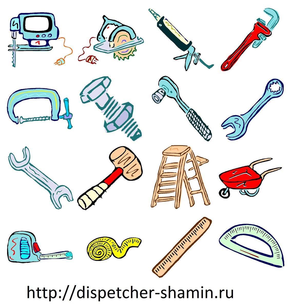 Рисунок инструментов строительных