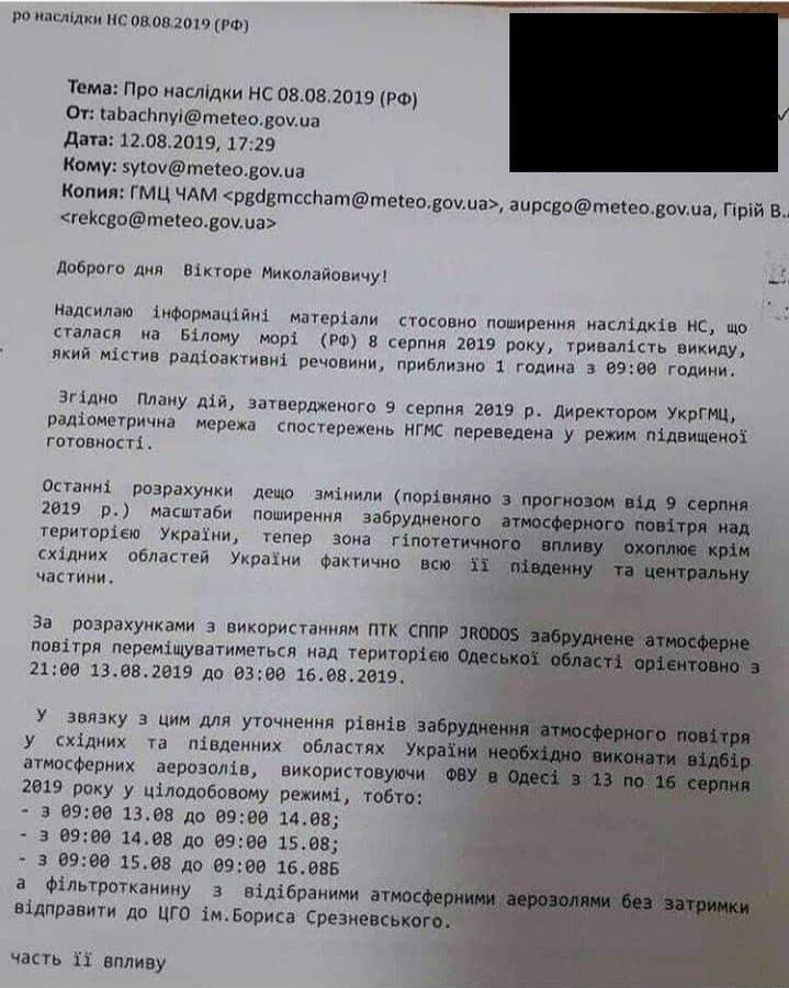 Російські військові випадково запустили в окупованому Криму авіаційну керовану ракету - Цензор.НЕТ 8289
