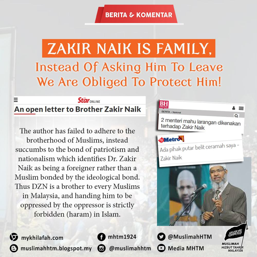 #ZakirNaik Is Family, Instead Of Asking Him To Leave We Are Obliged To Protect Him!  The author (Anas Zubedy) representing the Malaysian Movement for Moderates gives a parallel about the unhappiness of family members against the presence of a foreigner... https:// bit.ly/2ZdLTh2     <br>http://pic.twitter.com/g2xSk6rB4w