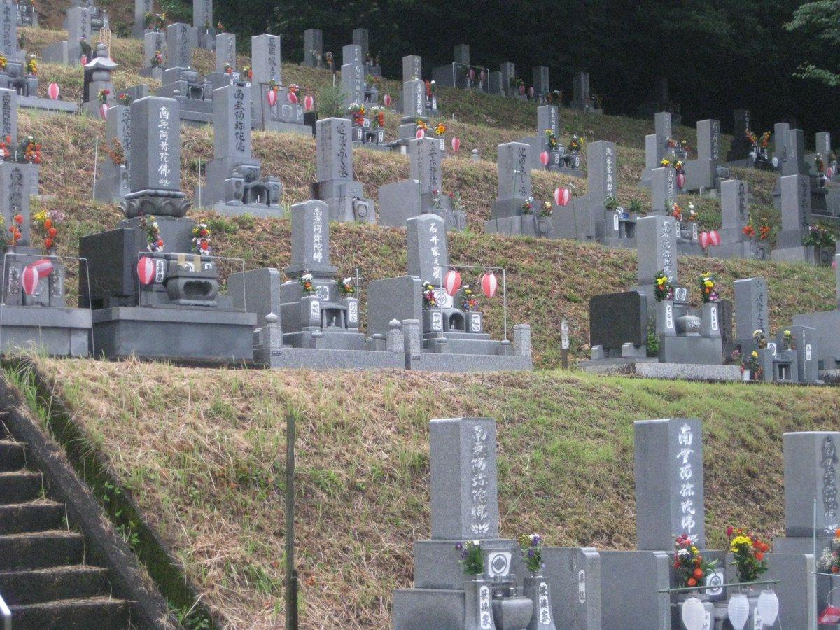 #休日に寝て過ごすのはもったいない#お盆 #風習 #お墓 #提灯お盆はお墓詣りこの地域(岐阜県西濃)はお墓に赤白の提灯を飾る風習があります初盆のみ白の提灯を飾ります最後の写真15分ほど離れた嫁の実家の滋賀県では飾っていません皆さんのところはどうしてもでしょうか