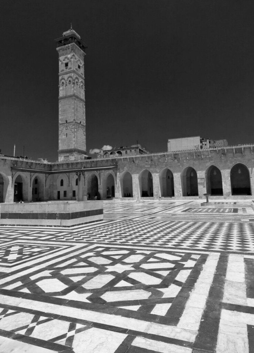Great Mosque of Aleppo.