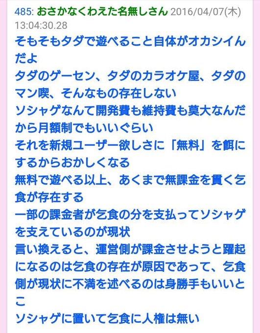 禁忌の中の人¥/さんの投稿画像