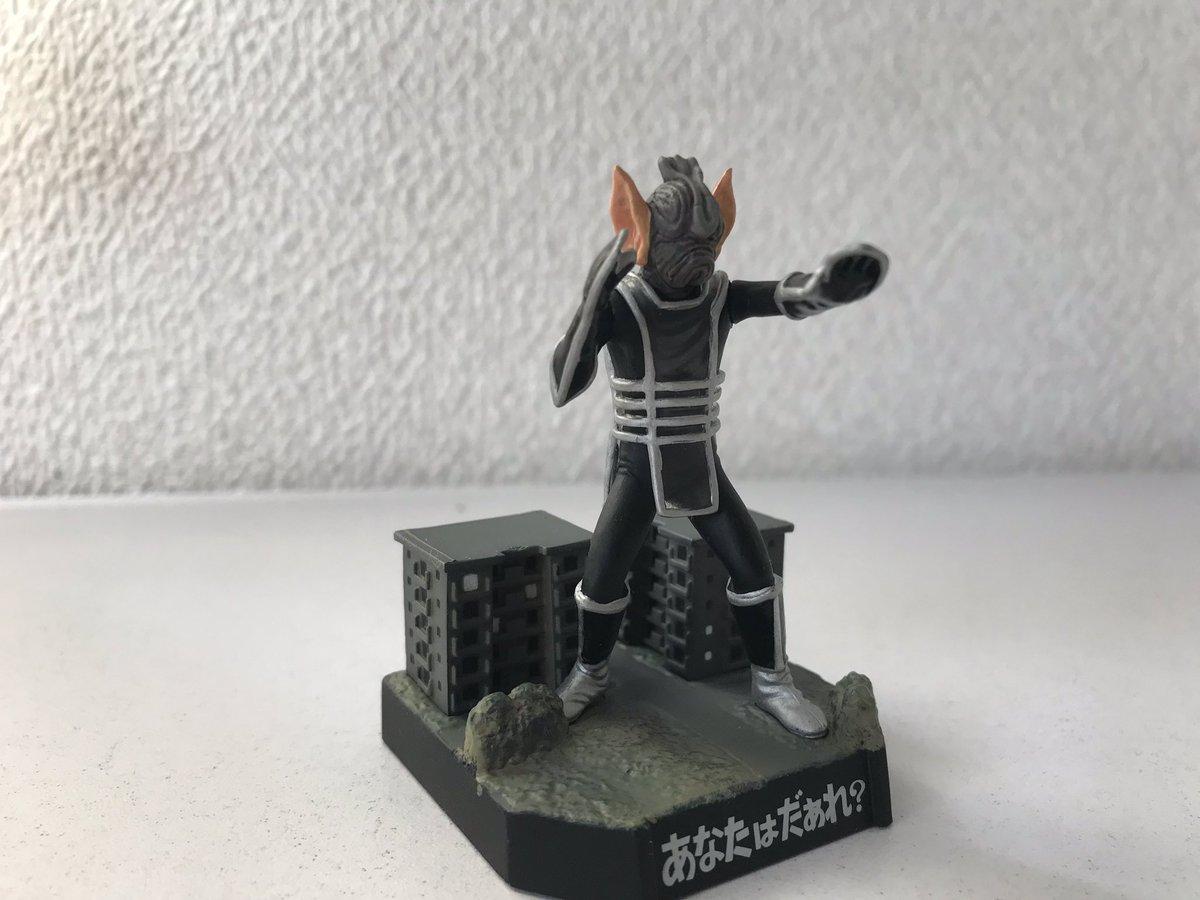 ウルトラ怪獣名鑑 - 希望の轍編 -に関する画像12