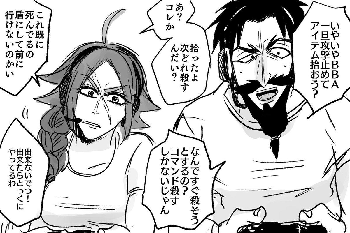 ゲーム実況者髭とボイン