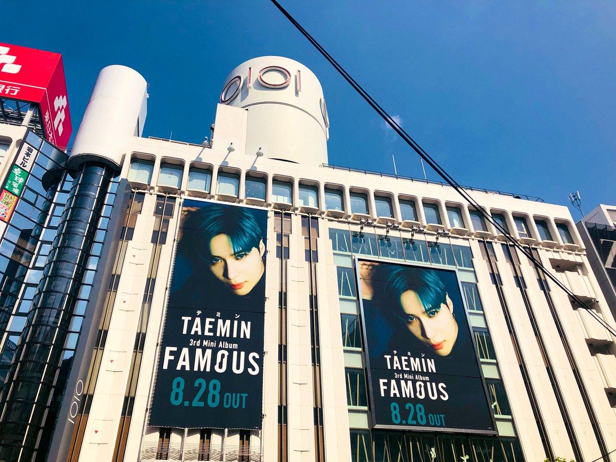 RT @pp33tm: 青空の下で、渋谷の中心で最も輝く王子が現れた。  #テミン #TAEMIN #Famous https://t.co/hxWhSHXw0O