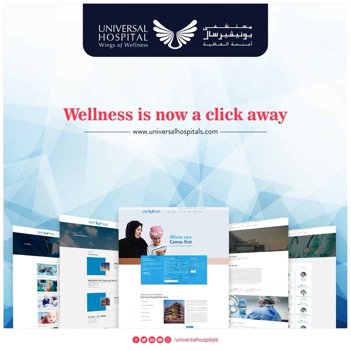 Wellness is now a click away.  You can always request an easy way of appointment with just a click, branches are one touch away, you can view your desired Doctors and needed specialists in a swipe.  Visit http://www.universalhospitals.com  #website #updates #campaigns #healthcare #UH