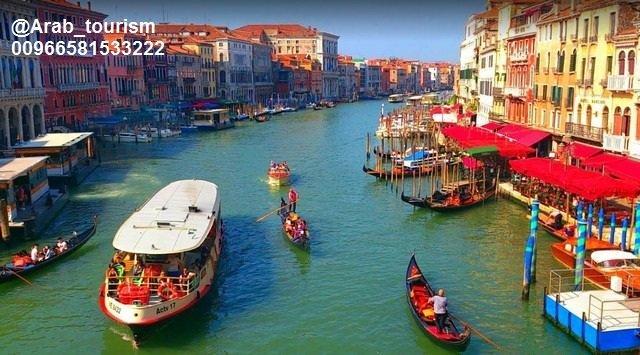 فينيسيا البندقية #ايطالياو تعتبر من أجمل أماكن السياحة في ايطاليا فعندما تشاهد صور مدينة البندقية ستشعر كأنك تشاهد عالم خيالي من الطبيعة المُبهرة فماذا سيكون شعورك عند السفر إليها ومُشاهدة جمالها بصورة حقيقية.لحجوزات الفنادق00966581533222