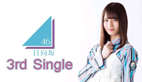 Japanese idol group Hinatazaka46 will release their 3rd single (TBA) on 2 October 2019 in 4 editions (Type-A/B/C + Regular edition).  Moreover, the idol group will hold an one-man-live at Saitama Super Arena on 26 September 2019, in support of the 3rd single. <br>http://pic.twitter.com/xg4njJFwgf